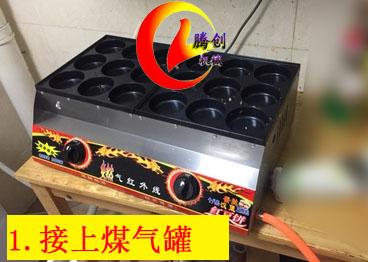 大12孔燃气汉堡机|鸡蛋汉堡机|摆摊汉堡炉
