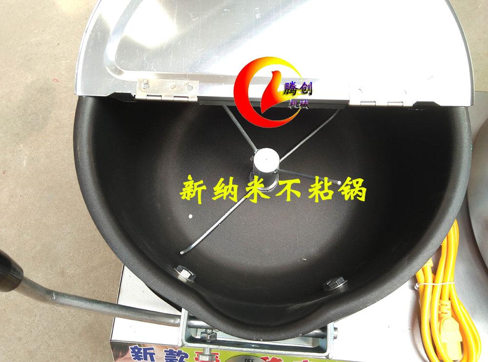新款不粘锅交直流两用双锅玉米爆花机,在原来的基础上质量升级,设计改良,使用更加方便。仍是以液化气为热源,交流220v或者12v电瓶为搅拌动力,一人就可以操作方便流动。机器采用不锈钢板压模成型,制作爆米花的锅体新增纳米不粘层材质,更方便、更卫生、更实用!内置钢支架、电子点火、火力大小可调,锅底设计为曲线形,火势均匀更节约液化气!