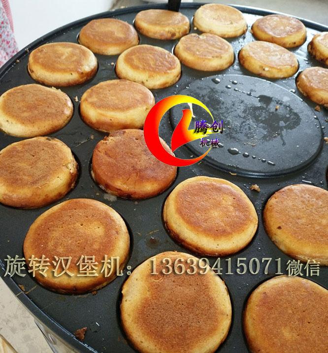 18孔22孔26孔可旋转燃气汉堡机,鸡蛋汉堡炉红豆饼机