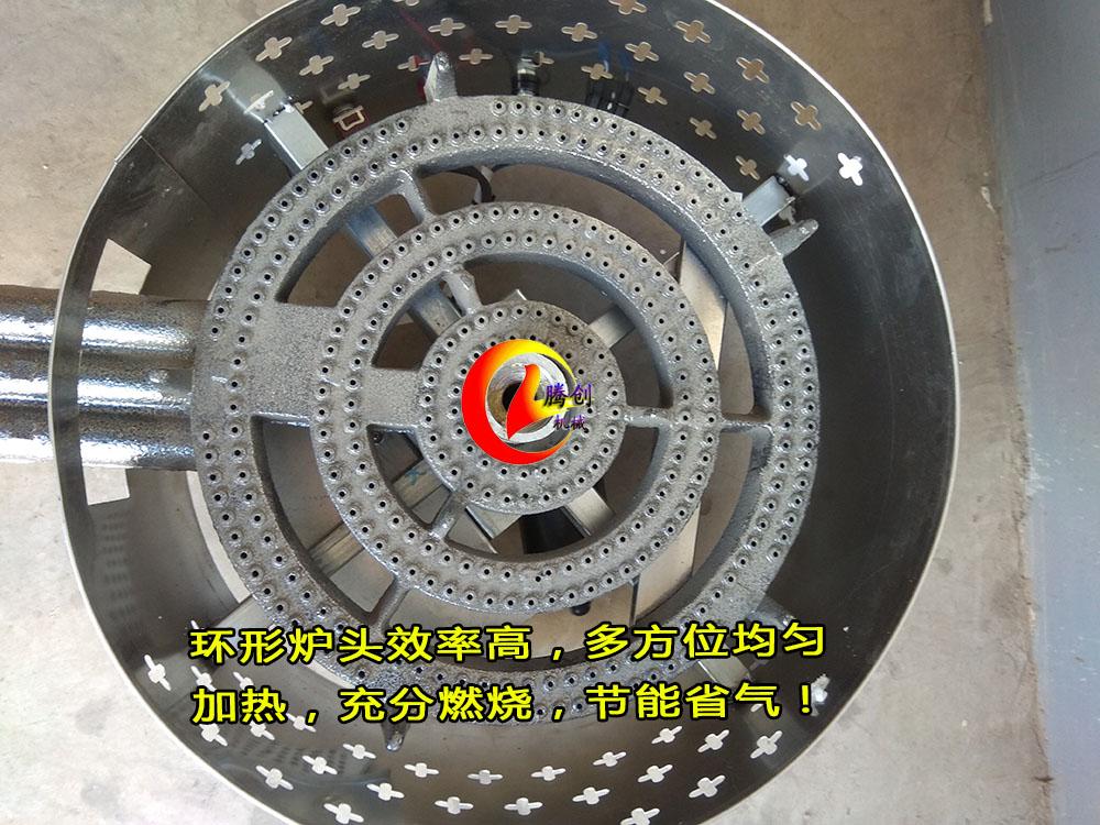 山东煎饼鏊子|手工旋转杂粮煎饼炉(48型)