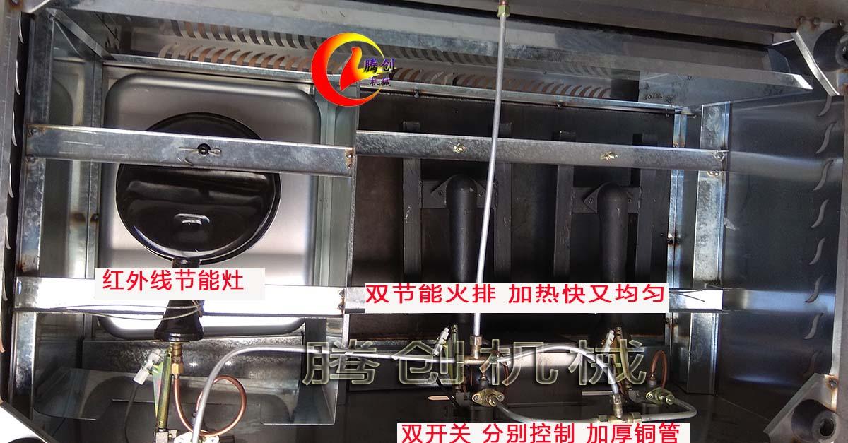 燃气扒炉手抓饼炉炸锅一体机 多功能铁板烧扒炉炸炉组合机