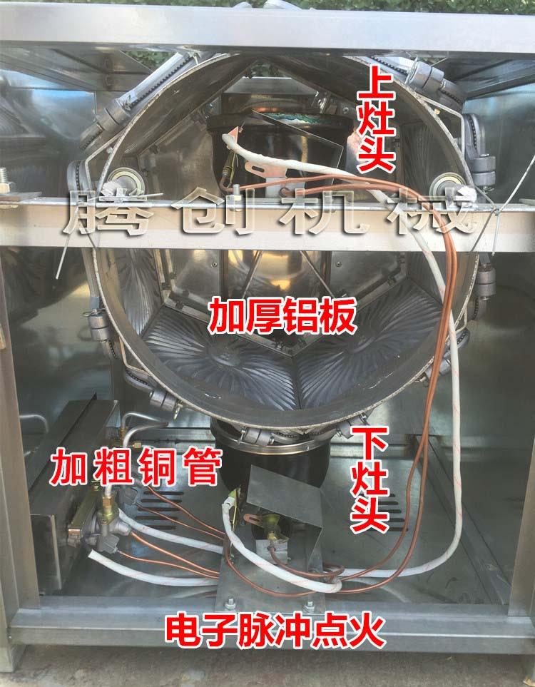 六面燃气循环蛋卷机(电子打火新款)