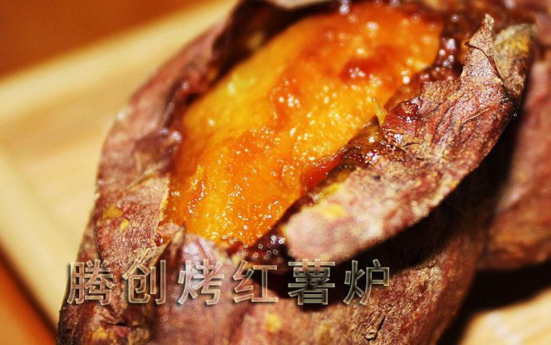 11孔多功能烤地瓜炉|烤玉米机