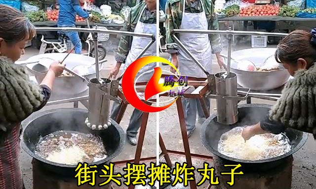 全自动小型丸子机 手压肉丸素丸成型机 手动油炸菜丸肉丸子机