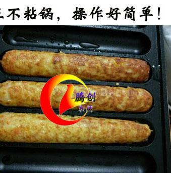 燃气秘制烤肠机|法式香肠机|玛芬热狗机