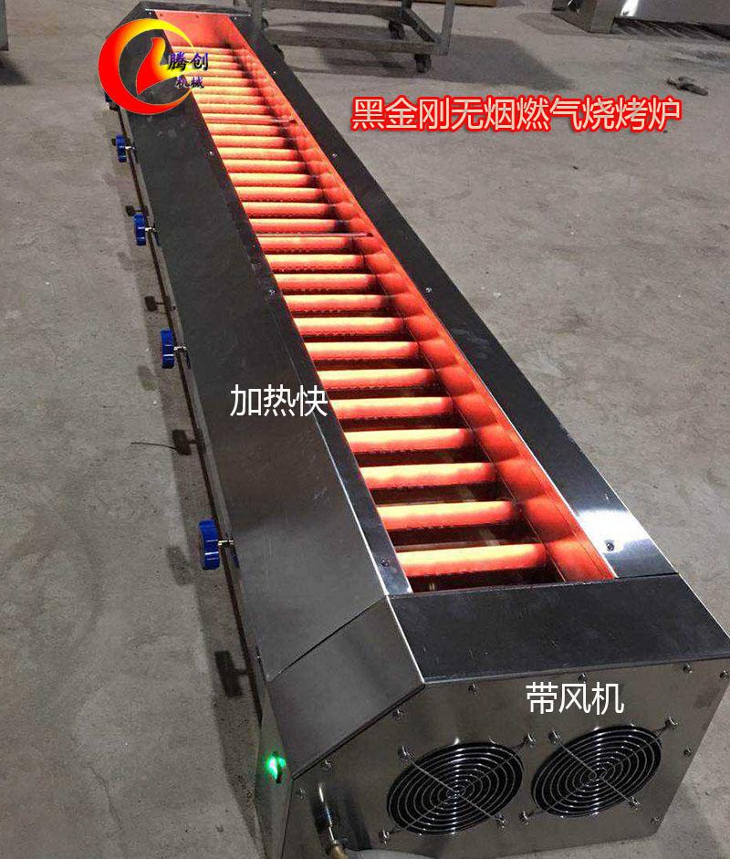 新升级燃气黑金刚无烟烧烤炉 带风机液化气光波烧烤机商用